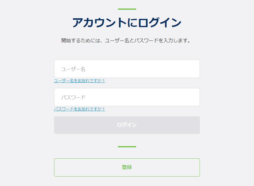 エコペイズのログイン画面のスクリーンショット