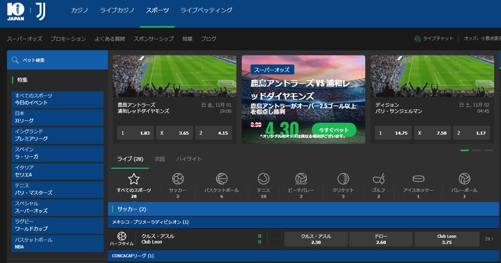 10Bet JapanのJリーグ特集のスクリーンショット